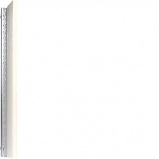 Hager FC121 Quadro 4 vízszintes soroló klt., 600mm mag. szekrényhez