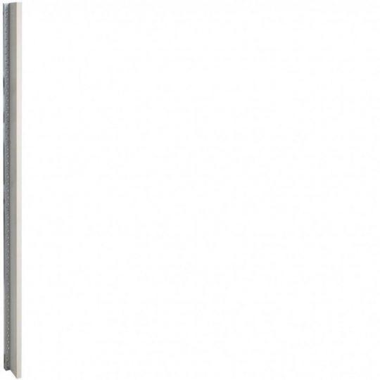 Hager FC126 Quadro 4 vízszintes soroló klt., 1350mm mag. szekrényhez