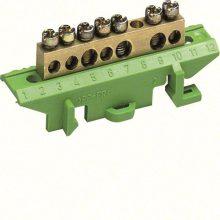 N/PE sín 3x16mm2+4x10mm2, L=49mm, talpra szerelt, zöld (Hager KM07E)