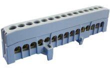 Kalapsínre rögzíthető sorkapocs, 15x16mm2 szürke, csavaros csatlakozás, A15-F2 (Pollmann 2020274)