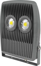 Tracon RSMDB120W LED-es, SMD fényvető, 120 W teljesítménnyel, szürke színben, 4500K színhőmérséklettel, IP65-ös védelemmel, 10200 lm fényerővel